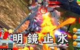 【神高达vs巴耶力】拳与剑的华丽对决【水无月菌游戏实况】