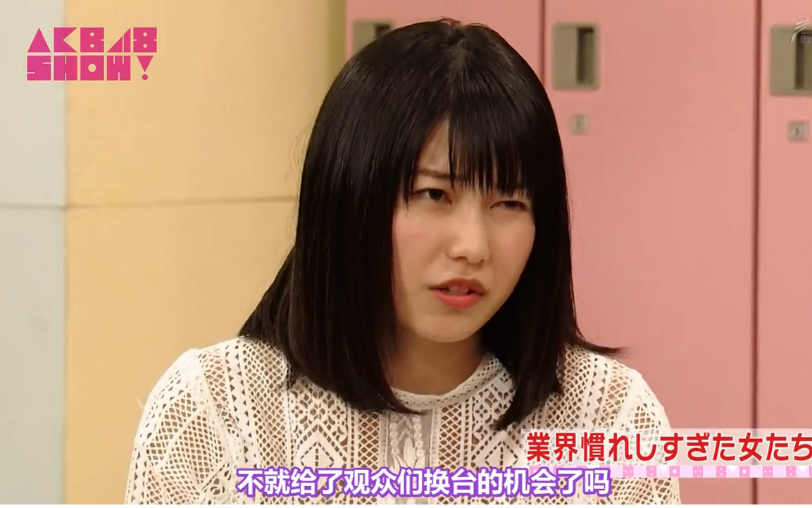 【德光】160423 akb48 show!横山由依cut
