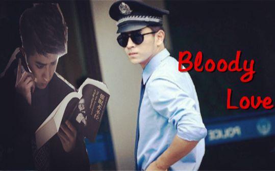 【心理罪】【方木水仙】【陈若轩水仙】bloody图片