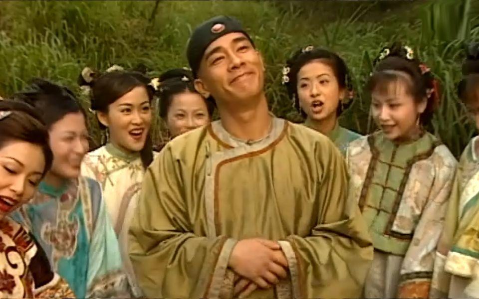 【虫哥】魔性回顾童年最爱的陈小春版《鹿鼎记》,韦小宝简直就是男人