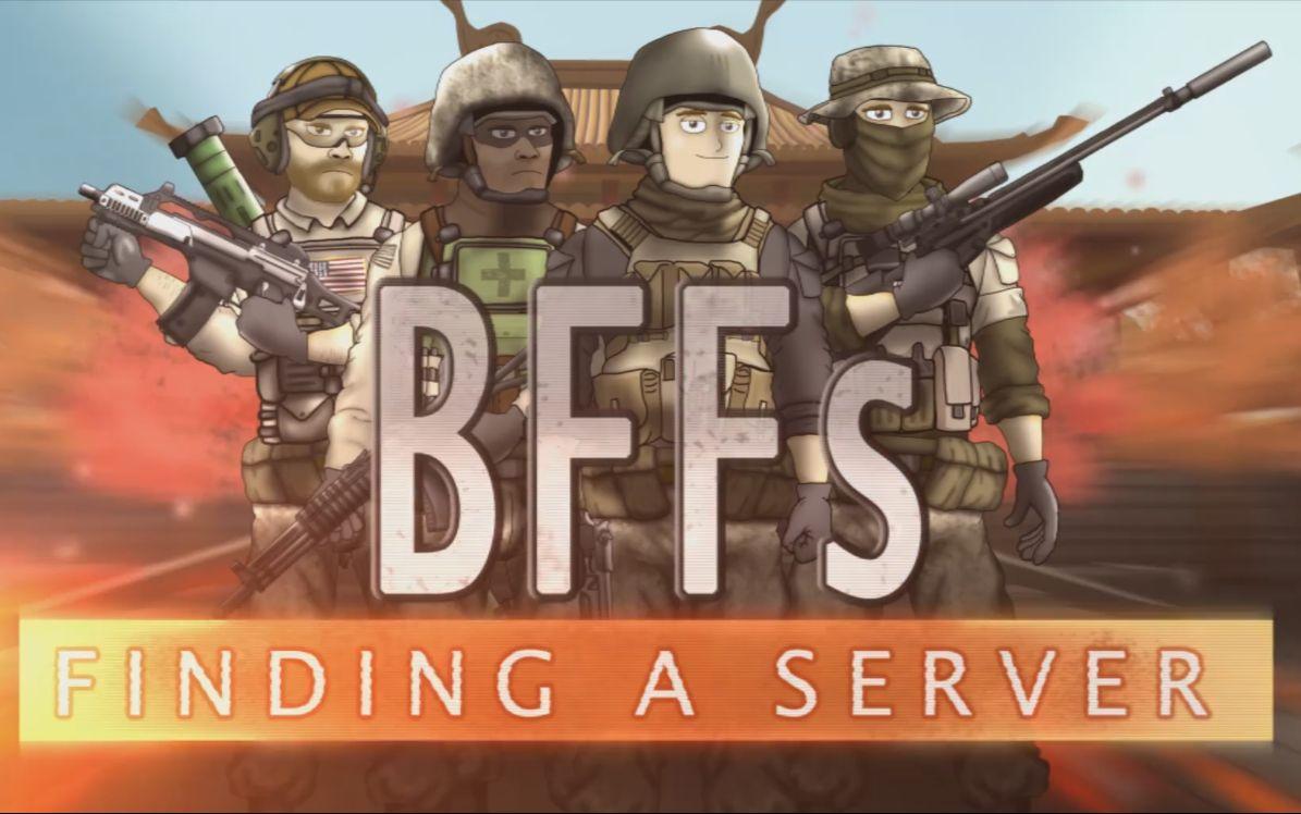 battlefield friends战地好基友第三季_表情大全图片