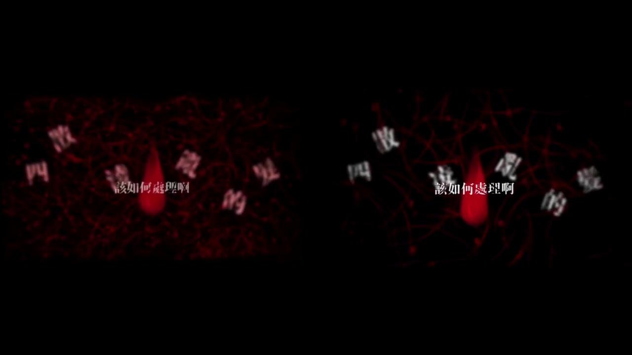 【凯玟桑】负能量病患【仿pv对比片段2】