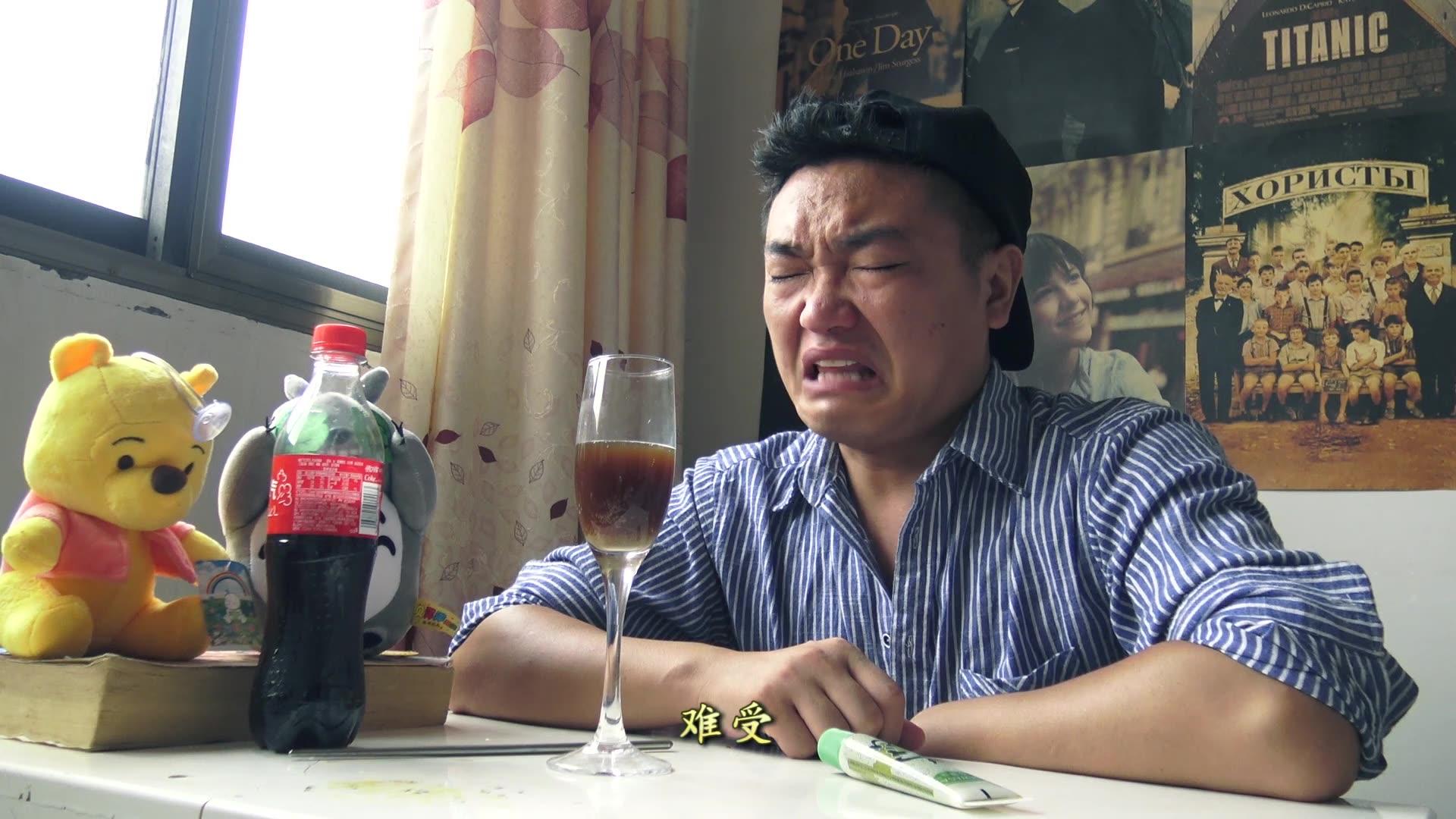 作死挑战可乐芥末,喝了俩口胃里面烧得慌