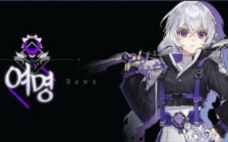 Steam免费新游-韩产第三人称射击[TheDawn]试玩[2020评测][视频]