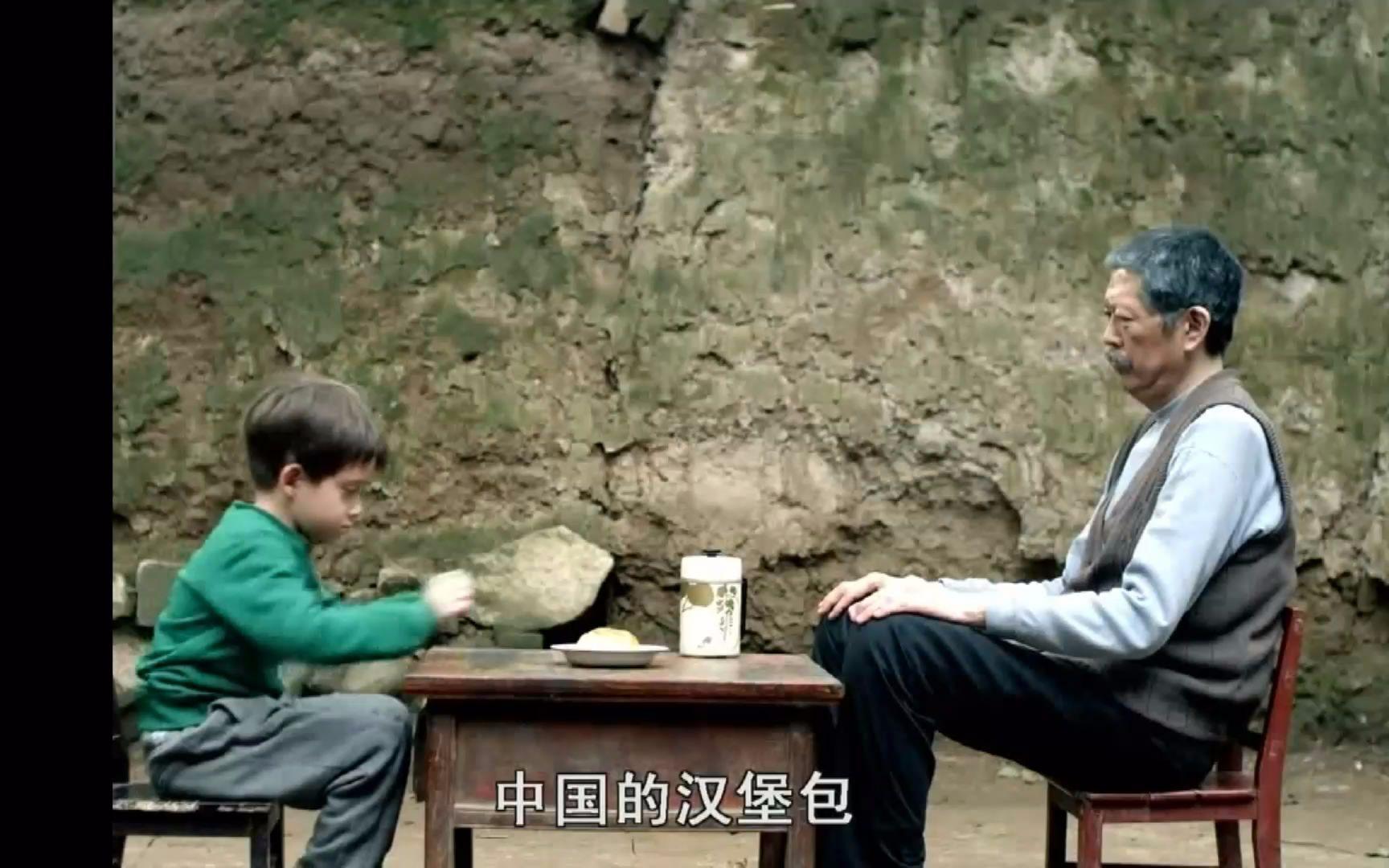 儿子带回美国孙子 陕西老汉把孙子头发染黑了