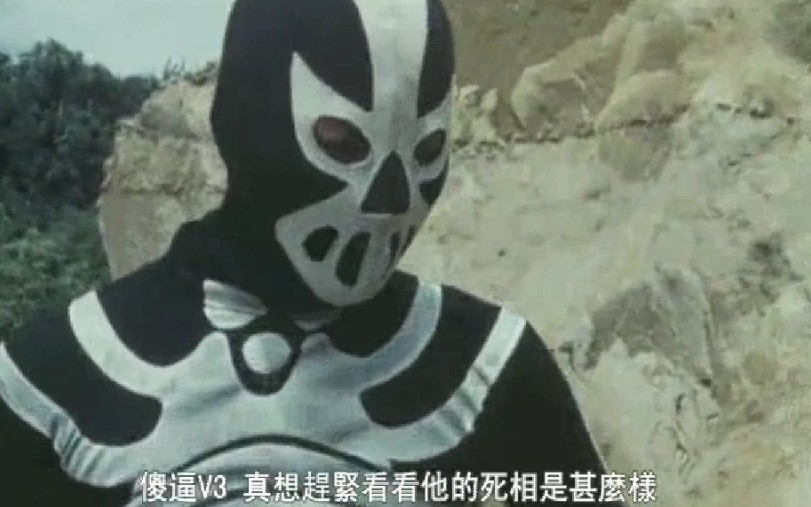 嘴臭骑士V3 tv中那些口嗨片段!(中篇)