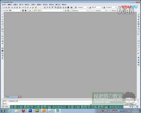 电气cad实训报告_中望机械cad2010_标清机械CAD http://www.zwcad.com/product/mech.html