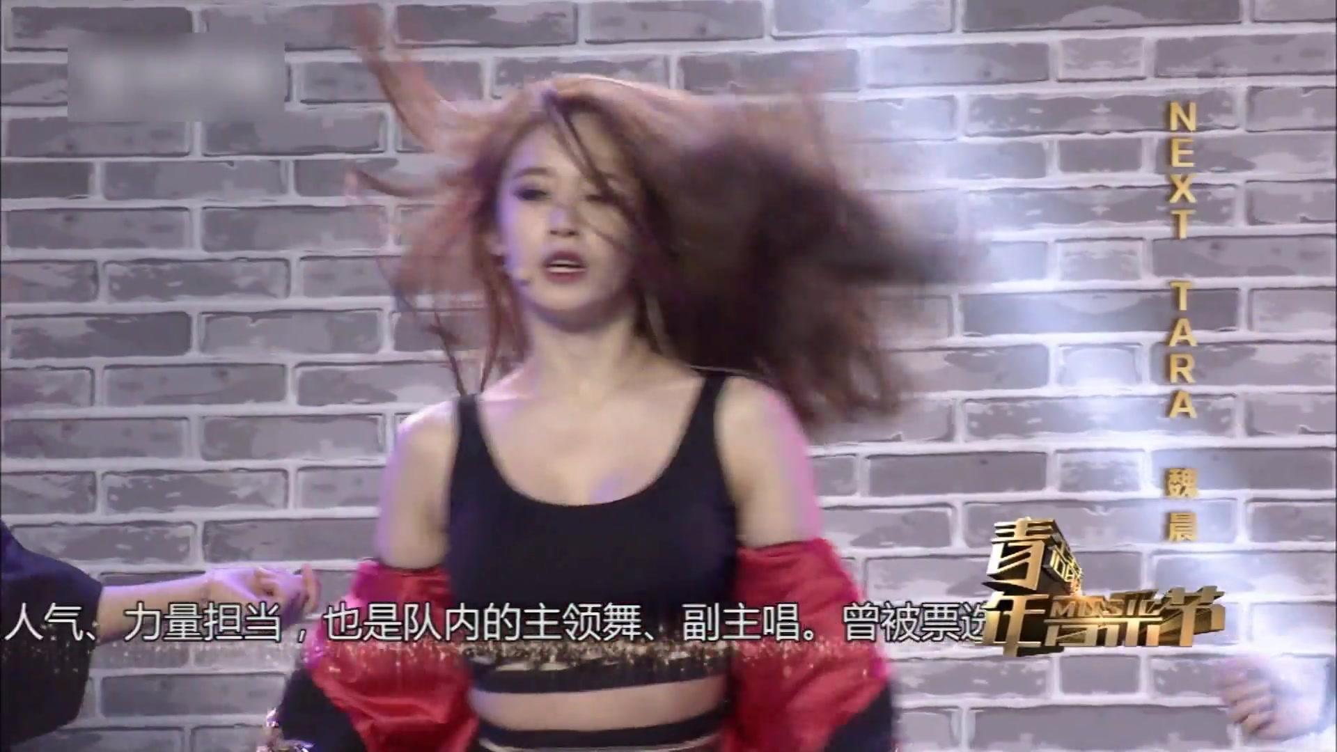 智妍+Tara_Cut(黑衣独舞).mp4