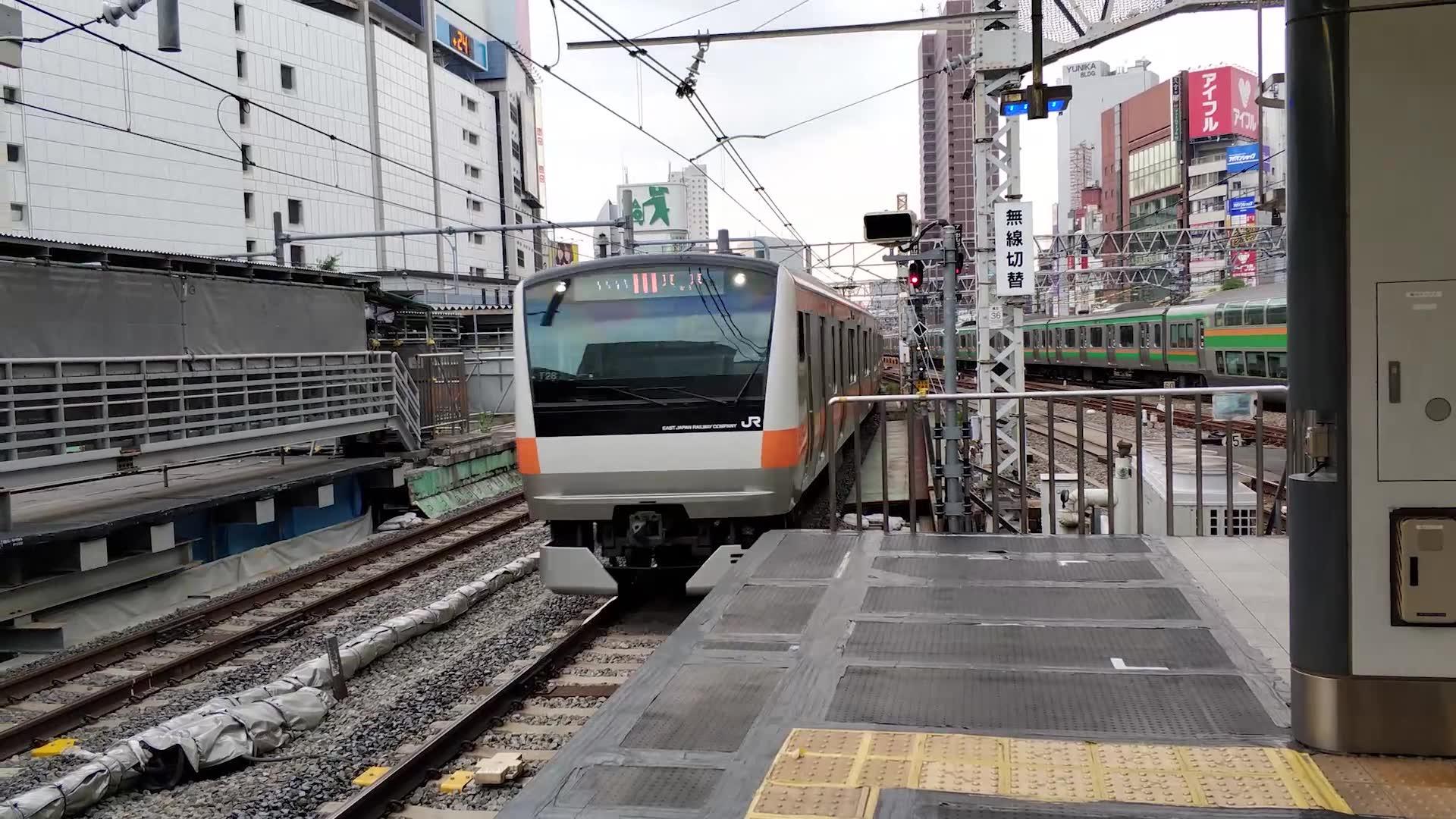 終電 中央 線