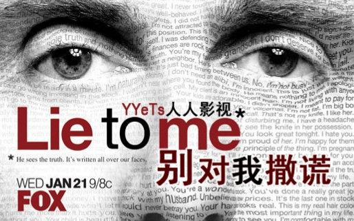 【美剧/高清】别对我撒谎 Lie to Me 全3季【双语字幕】