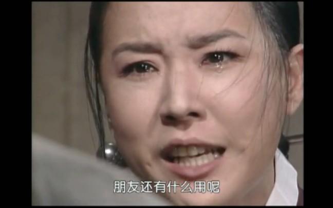 兰贞被打怒吼你根本不明白庶出的痛苦