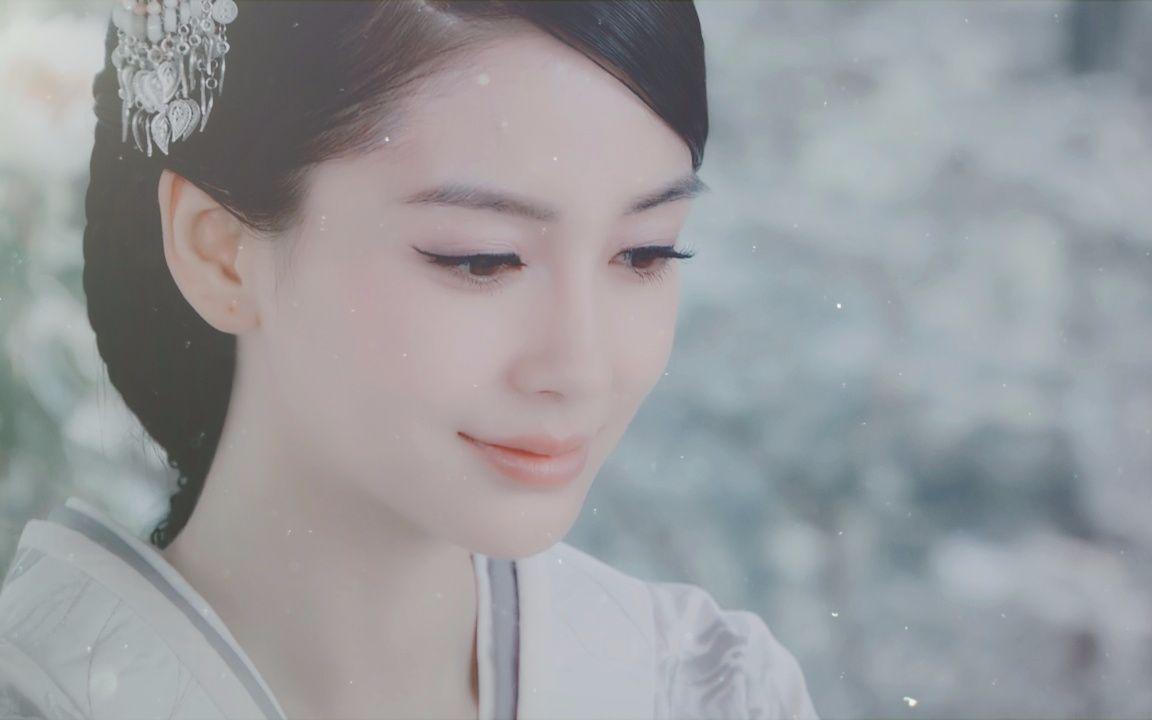 陈晓xangelababy(杨颖)丨白玉堂x云歌丨三生·已荒废千年
