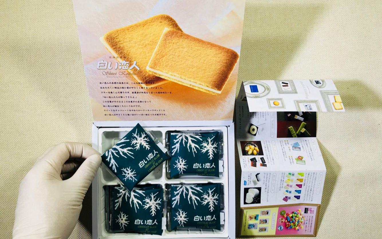 """怪大叔试吃日本情人节零食""""白色恋人""""巧克力饼干,包装图片"""