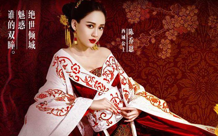 独孤皇后》宣传片曝光,陈乔恩一席凤冠美过范冰冰_哔哩哔哩(゜-゜)つロ