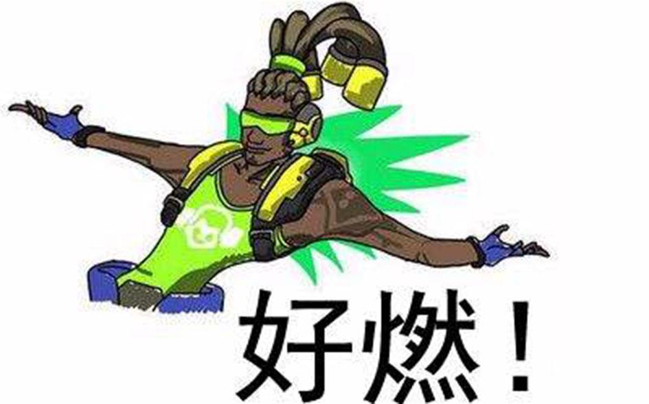 【高燃向】有请守望先锋众英雄来一曲最燃的RAP!