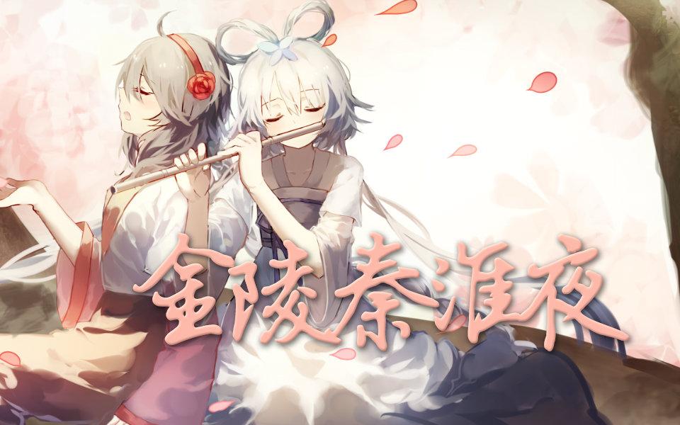 依旧墨明棋妙_(:3」∠)图片