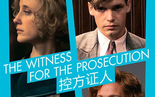 【英剧】控方证人/The Witness for the Prosecution E01【人人】