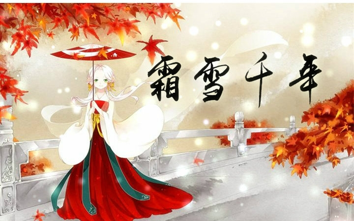 【教主排骨&西瓜jun&菌/双笙】千年霜雪烤香辣五花肉的做法图片