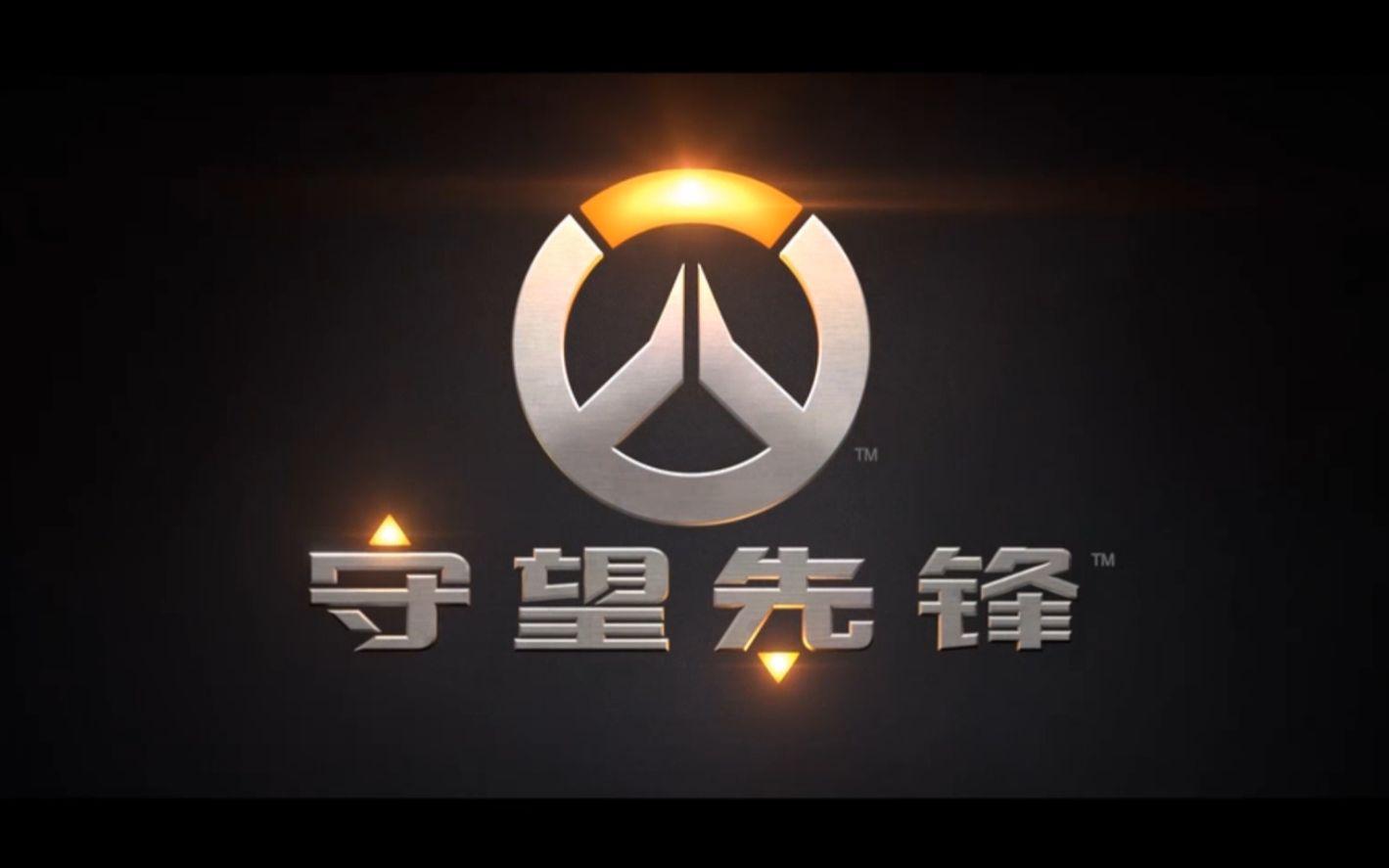 守望先锋新英雄:蔡徐坤 英雄介绍