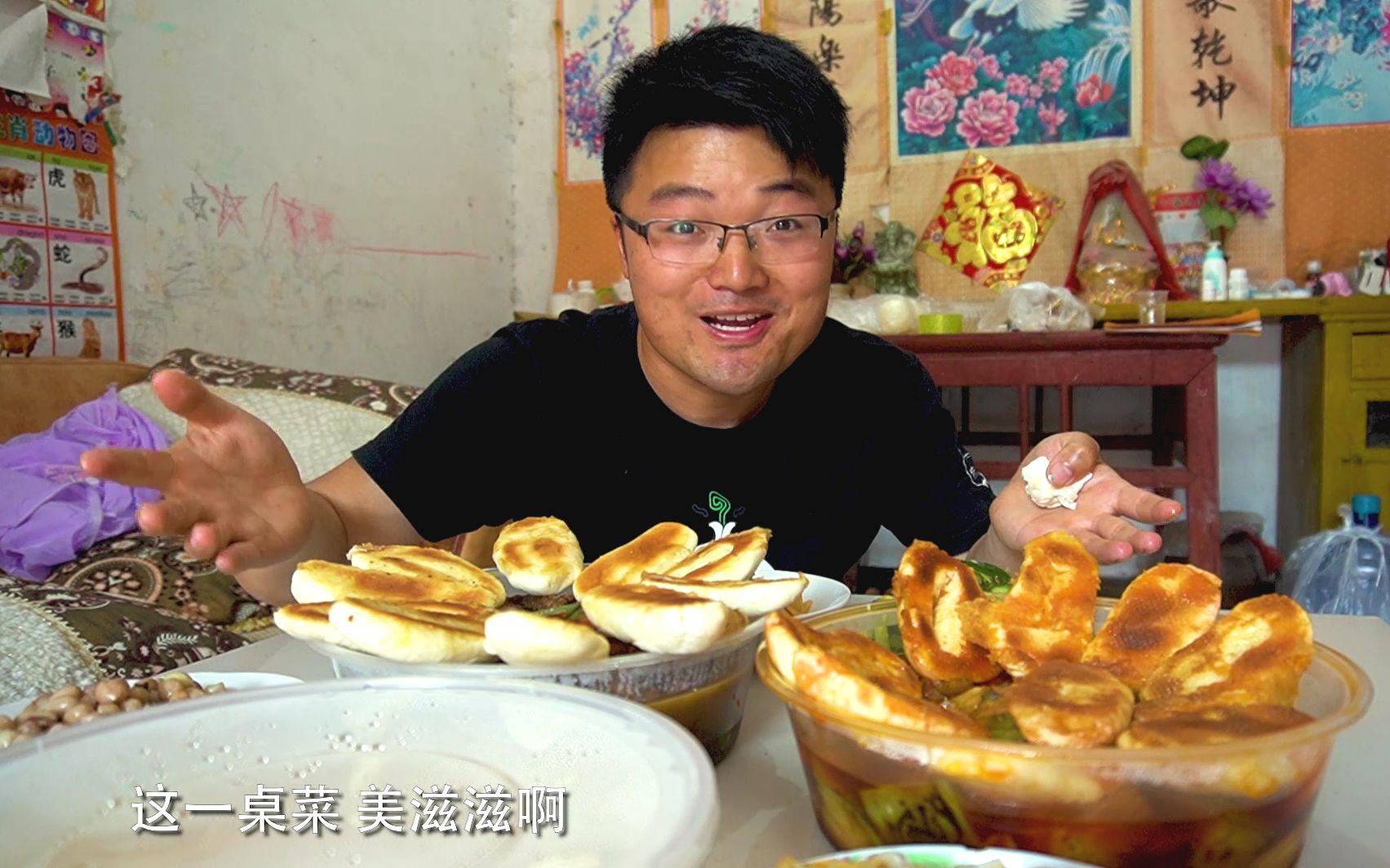 大sao去蹭饭,自带一桌外卖,炒鸡,地锅茄子配大饼,岳父乐坏了