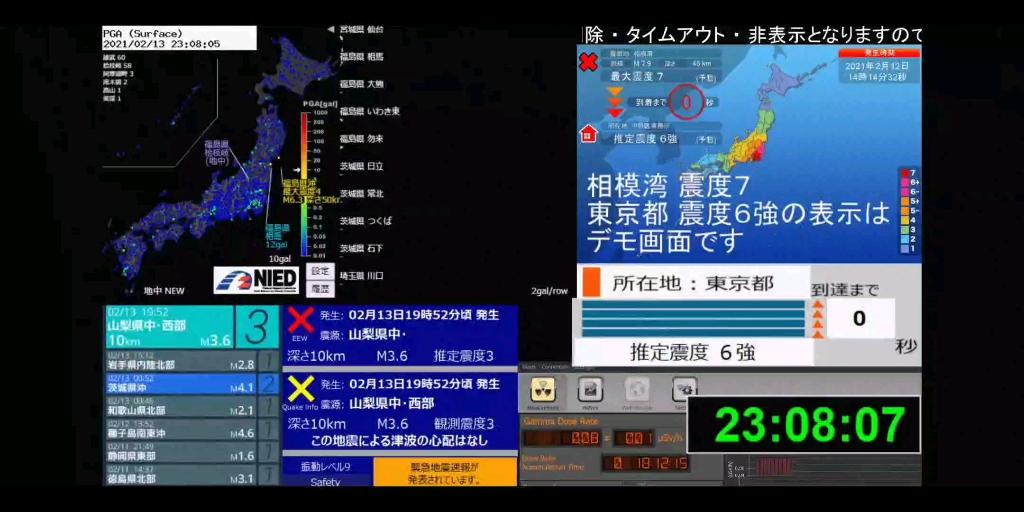 強 震度 六 東北地方で震度6強の地震、各地で停電 東日本大震災の余震と気象庁