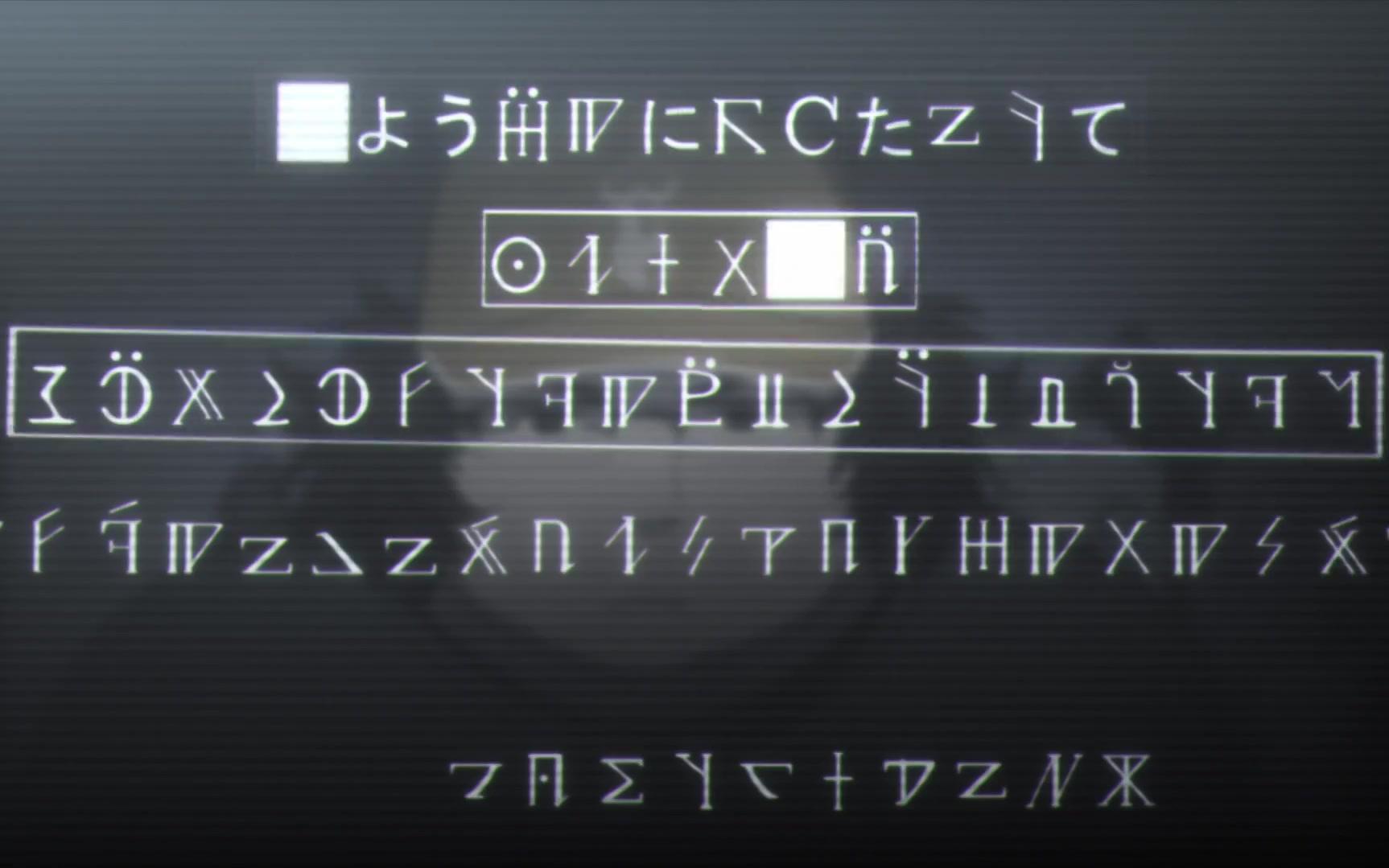 『STEINS;GATE ELITE』×『LOST SONG』联动CM