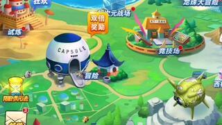 【龙珠激斗】评测317区苟王,下个月就是你崛起的时候[2020评测][视频]