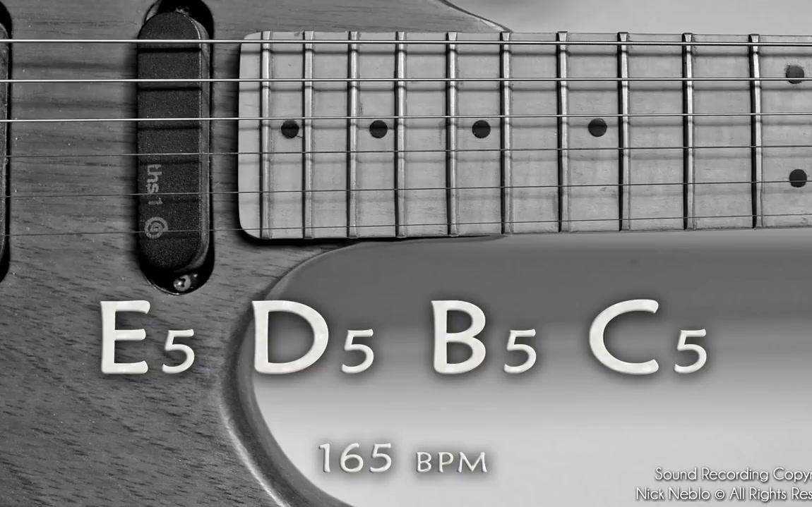【即兴伴奏】Hard Rock Power Chords Guitar Backing Track E Minor