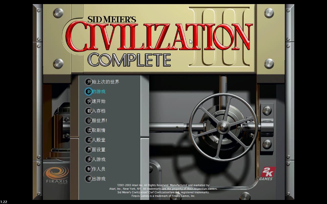 席德梅尔-文明3-国王级玛雅01-初始地形太差了