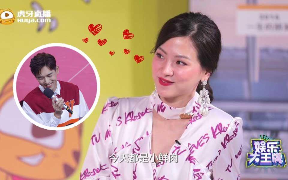 新歌推薦,彭昱暢和章若楠的《友情以上》《友情以上》電影主題曲