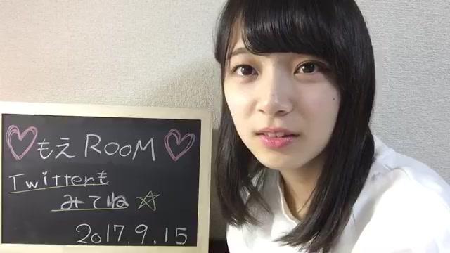 SHOWROOM AKB48 Team B - 後藤 萌咲 2017年09月15日17時59分59秒