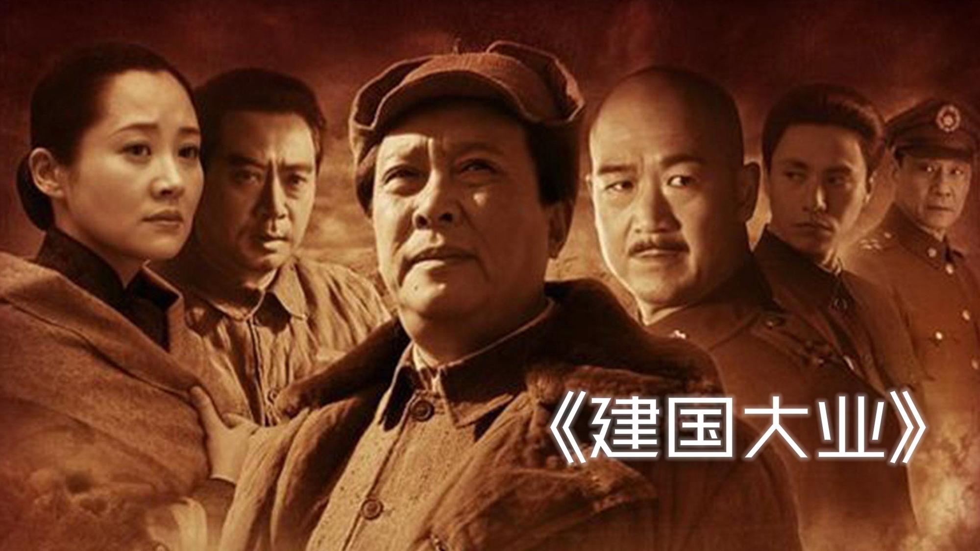 泱泱大国锦绣华夏,山河统一,一段华夏的史诗