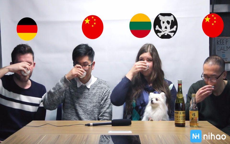 当老外遇上中国白酒,全程表情高能!(1分45秒,俄罗斯战斗民族那哥们喝完白酒的表情亮了!)
