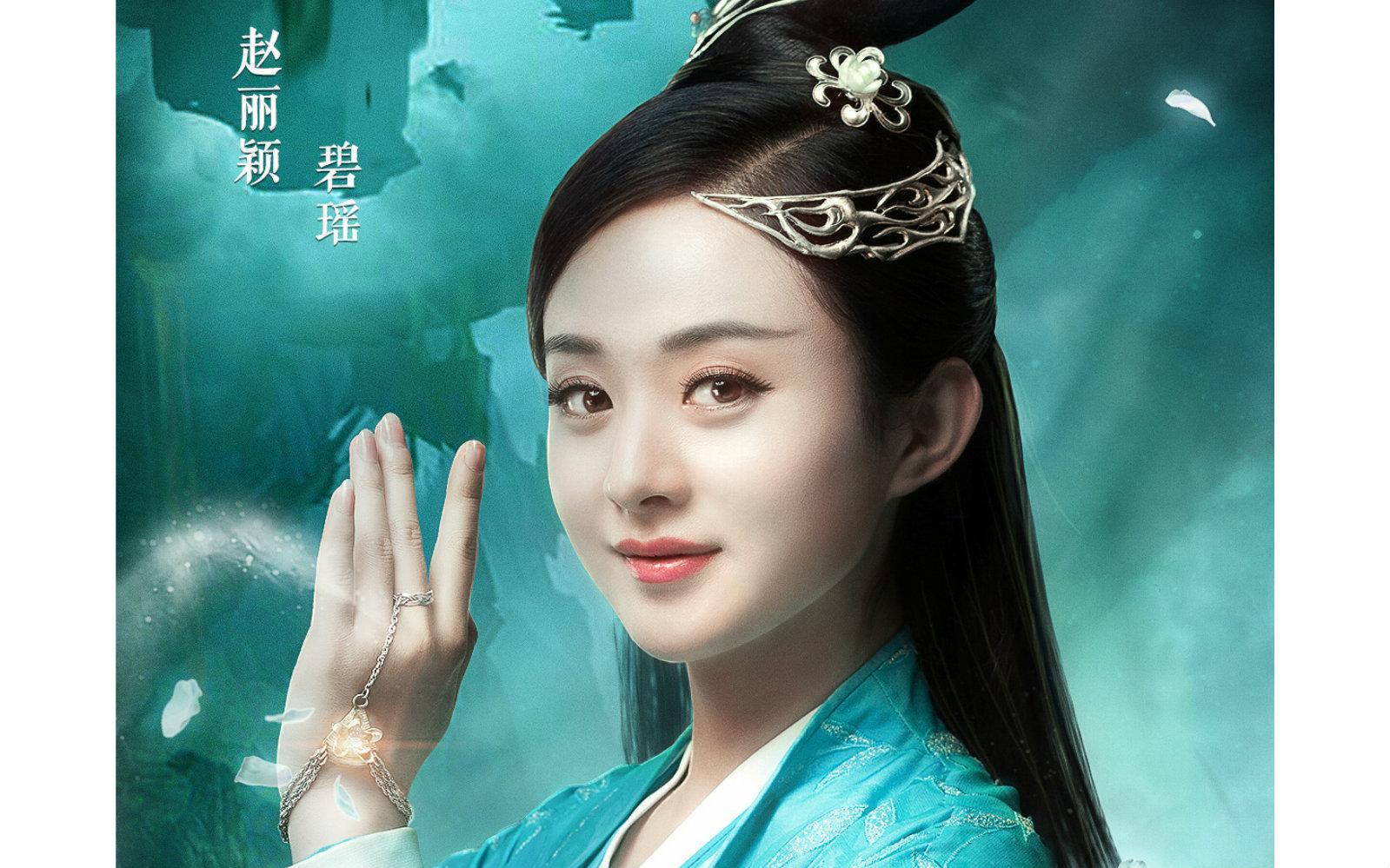 青云志碧瑶的头发步骤图片
