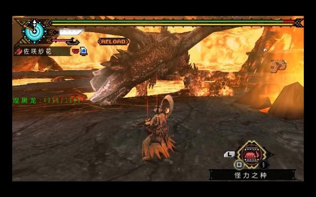 怪物猎人p3斩斧图鉴_斩斧煌黑龙9分内 用或其他应用扫描二维码 点赞 相关游戏: 怪物猎人p3