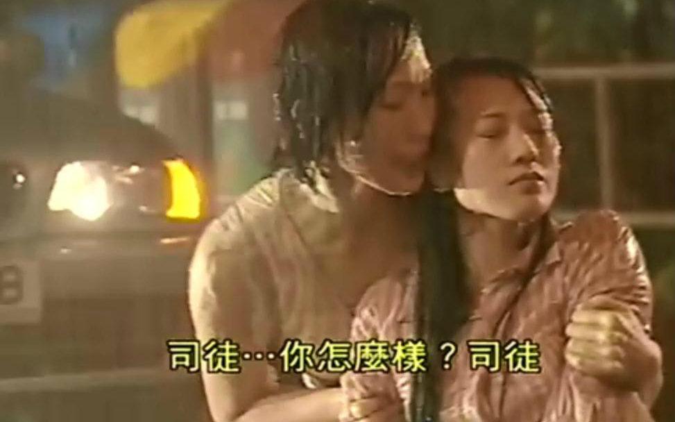 【2003/TVB】九五至尊——司徒部分剪辑