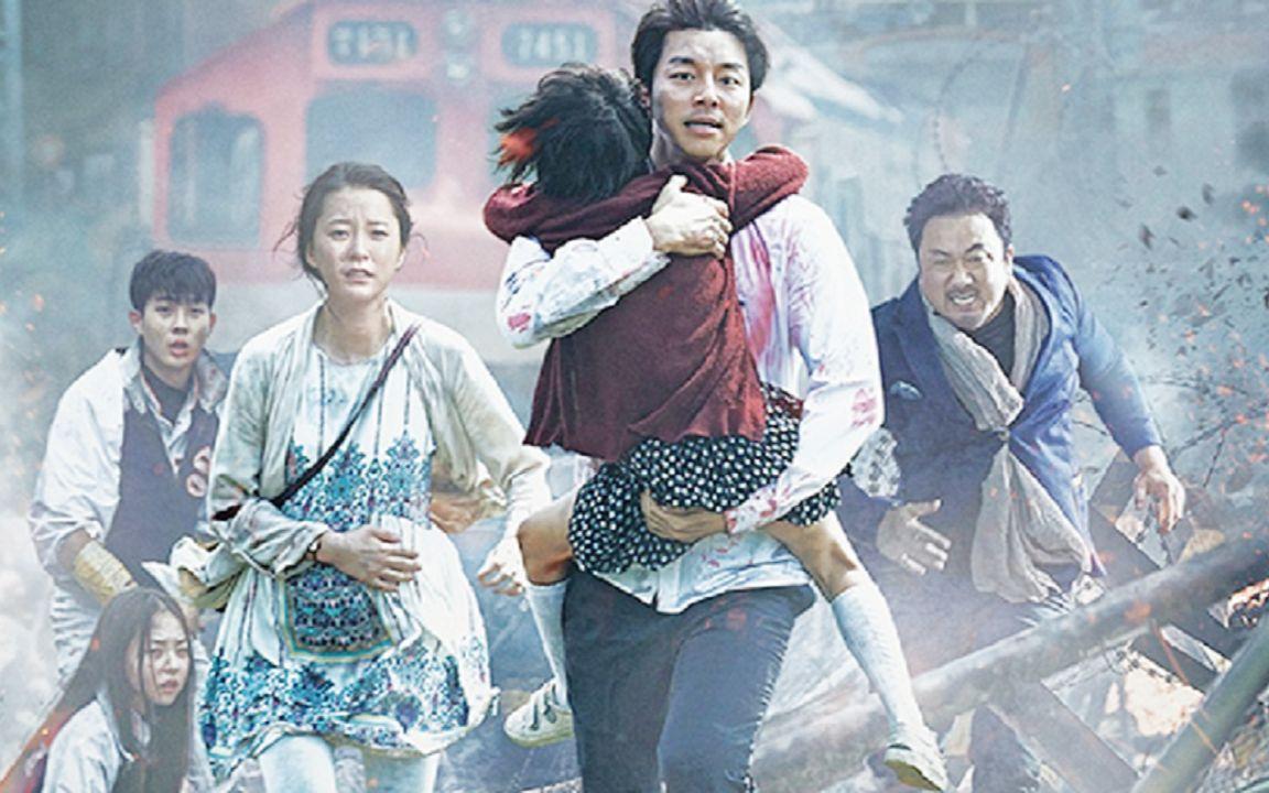 独家韩国电影黑马,导演想不到电影会火,而男主也没有光环加身到最后