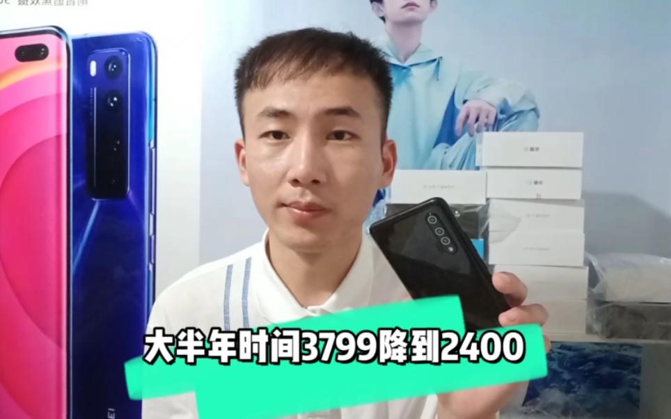 华为最实惠手机:最强麒麟990降到2400,压制同价位无敌手
