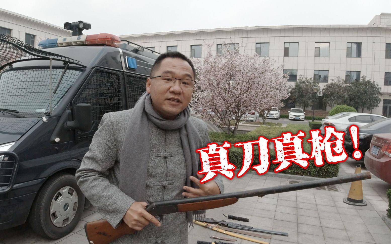【真实案例】枪伤、刀伤,内容可能引起不安!