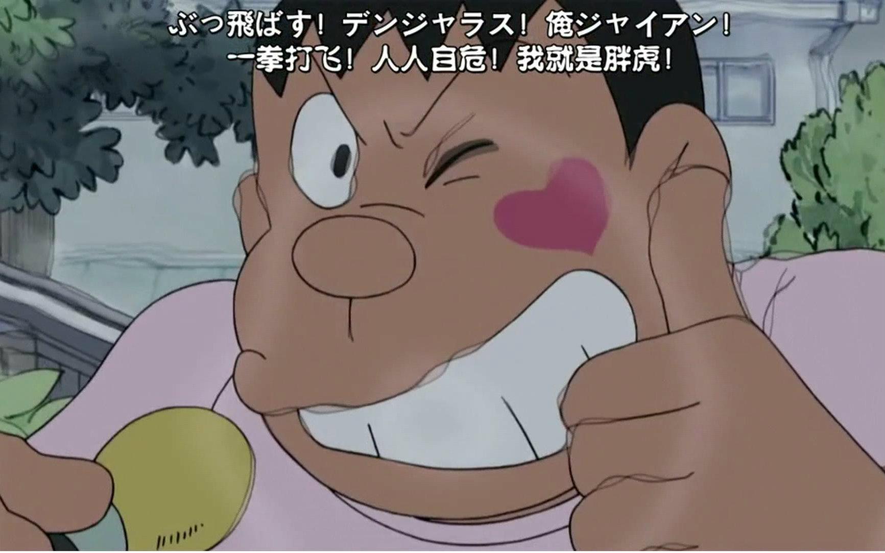 胖虎生日演唱会图片