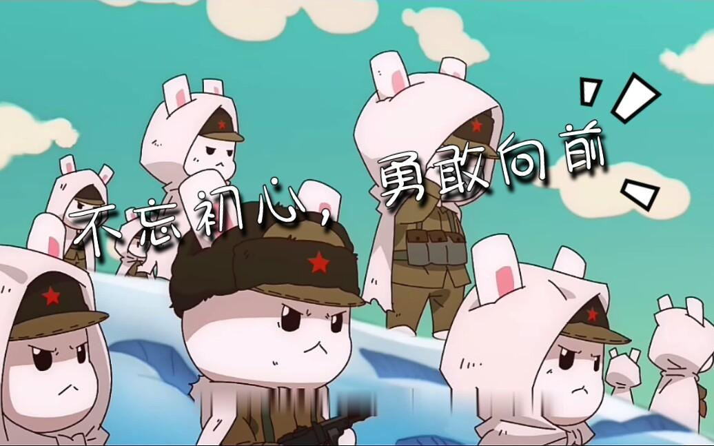 [小和尚音乐]那兔配上张雨生—《我的未来不是梦》毫无违和感