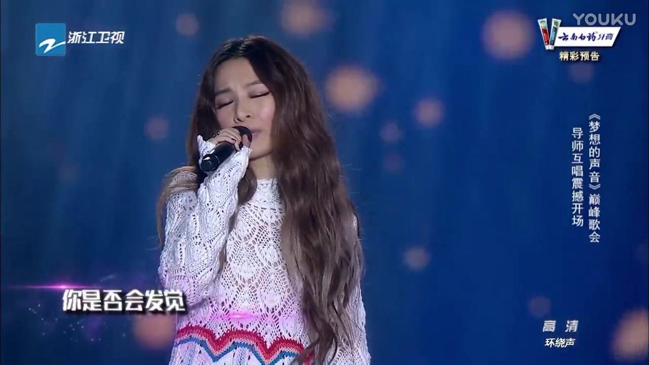 youku.com/ 梦想的声音第一季 评论