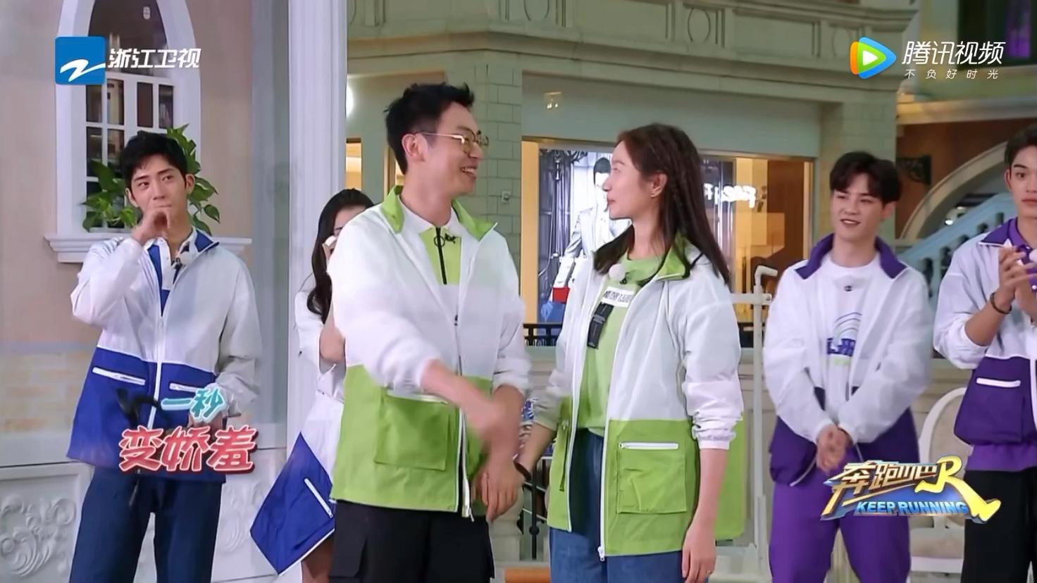 【奔跑吧兄弟】朱亚文携妻子一起参加节目,恩爱秀一脸