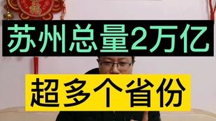贵州省黔东南2020年经济总量_贵州省黔东南苗族服饰