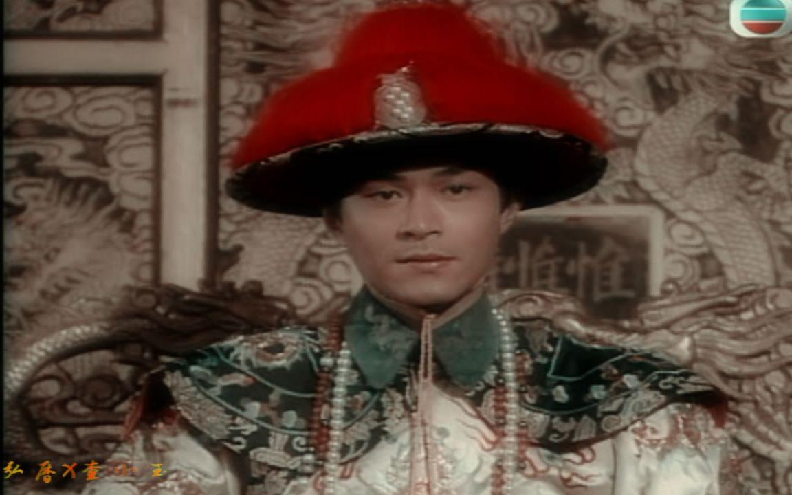 【1998乾隆大帝】弘历x查小玉--爱殇(古天乐翁虹)