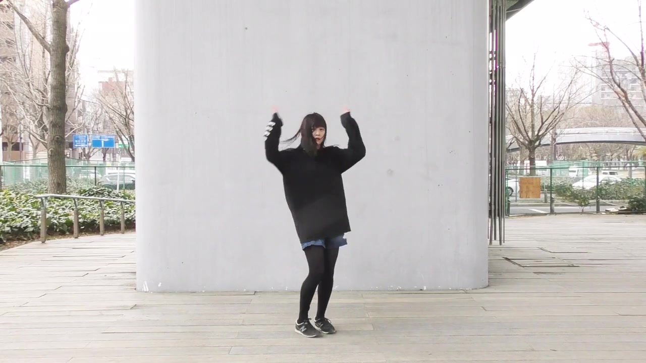 【にしみつお】ブラックゴールド 踊ってみた【原创振付】
