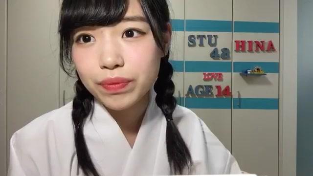 岩田 陽菜(STU48)元2番 (2018年01月03日18時00分35秒) SHOWROOM