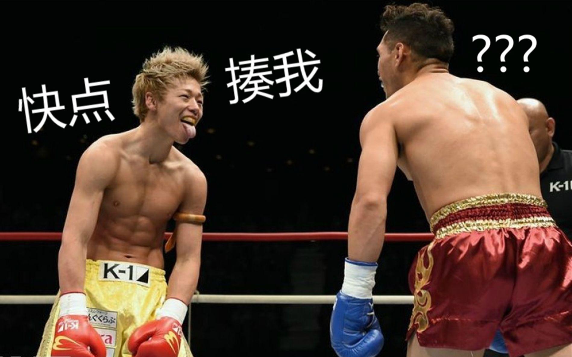 天心 武 尊 川 那須 vs