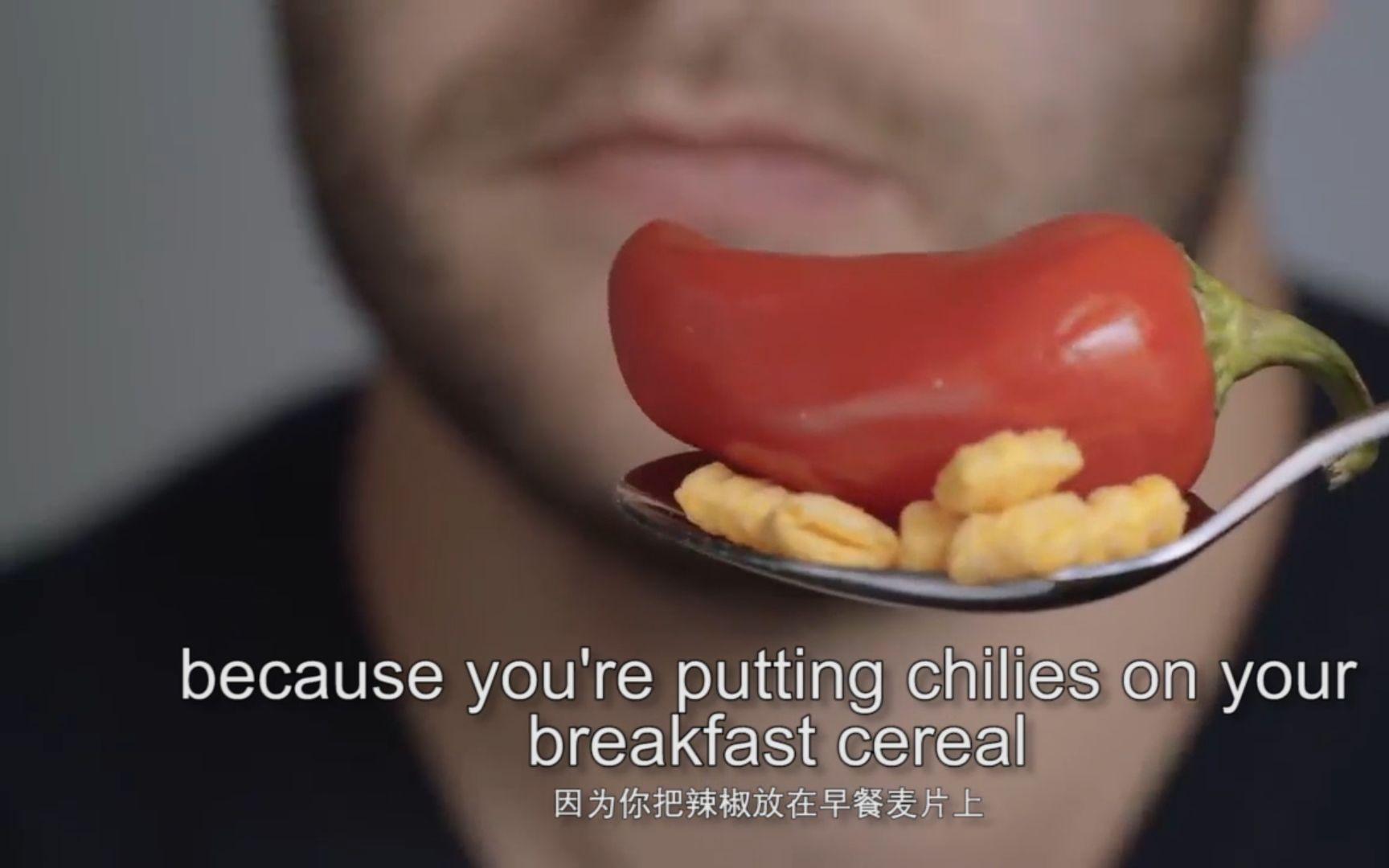 真的没有味觉的人,吃魔鬼椒会是怎样?