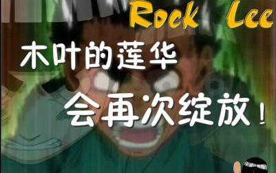 【FGO MAD】英霊剣豪七番勝負